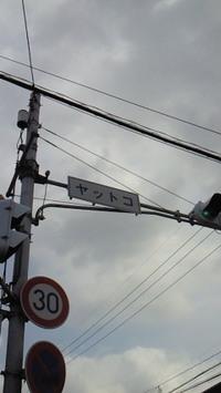 201103101257000