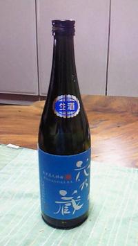 201111092008001