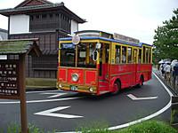Dscn2394